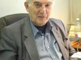 Международная конференция по физике, посвященная 100-летию В.Л. Гинзбурга